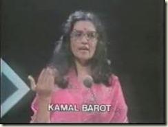 Kamal Barot