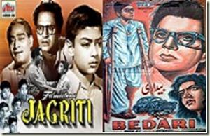 Jagriti-Bedari