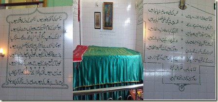 Bahadurshah Zafar's tomb and his two ghazals