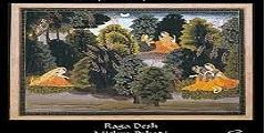 Raga Desh