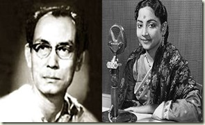 S D Burman and Geeta Dutt