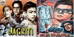 Pakistani film Bedari (1957), a frame by frame remake of Jagriti (1954)