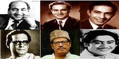 Talat Mahmood, Rafi, Mukesh, Hemant Kumar, Manna Dey, Kishore Kumar