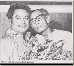SD Burman & Kishore Kumar