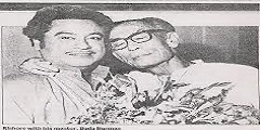 SD Burman and Kishore Kumar