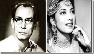 SD Burman and Suraiya