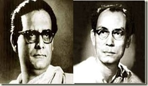 SD Burman and Hemant Kumar