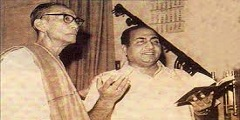 SD Burman and Rafi
