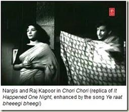 Chori Chori curtain scene