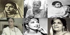 Amirbai Karnataki-Rajkumari-Zeenat Begum-Suraiya-Surinder Kaur