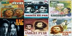 Mela-Nadiya Ke Paar-Shaheed-Aag-Anokha Pyar-Anokhi Ada