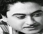 Best songs of Kishore Kumar 1.0