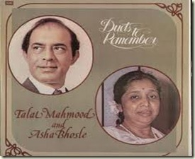 Best duets of Talat Mahmood and Asha Bhosle | Songs Of Yore