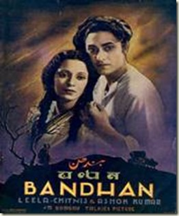 Chorus Songs in the Hindi Films of Yore: Part 1   Songs Of Yore