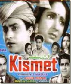Songs Of Yore | Indian CInema Music Blog on Feedspot - Rss Feed